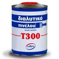 Διαλυτικό πινέλου Τ 300 0.75lit Vitex